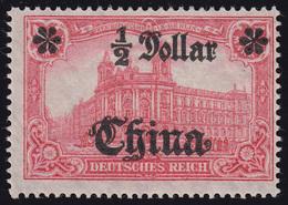 44IIBR China - Aufdruck Kaiserreich 1 Mark Wz.1, * - Bureau: Chine