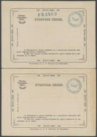 Bulgaria 1880 Romelia - Roumelia - Rumelia - Unused Postal Stationery Correspondence Card - Ostrumelien