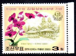 Corée Nord DPR Korea 3243 Orchidée, Kim IL Sung - Orchideen