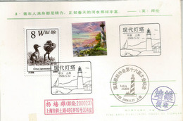 Beautiful Lighthouses Of China.  Postcard From China , With 3 Diff. Postmarks - Lighthouses