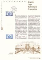 FRANCE - DOCUMENT OFFICIEL GRANDE LOGE NATIONALE FRANCAISE FRANC MACONNERIE CAD PARIS DU 1/12/2006 - Postdokumente