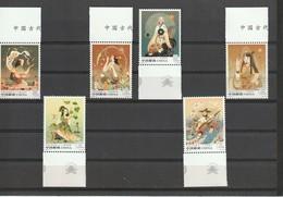 China 2019 - 17 Chinese Ancient Mythology 6v. *** MNH - Nuovi