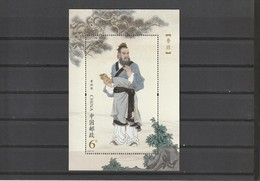 China 2019 - 19m Lu Ban--The Ancestor Of Ancient Chinese Carpenter  MS/ Block. *** MNH - 1949 - ... République Populaire