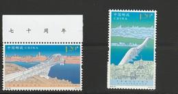 China 2019 - 2424 Establishment Of The China-Russia Diplomatic Relations 2v. *** MNH - Nuovi