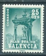 SPAIN - 1971 - MNH/*** LUXE. - VALENCIA - Yv 1716 - Lot 20853 - 1931-Aujourd'hui: II. République - ....Juan Carlos I