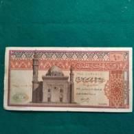 Egitto 10 Pound - Egitto