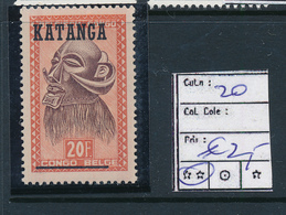 KATANGA COB 20 MNH - Katanga