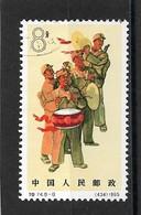 Stamp Chine China -  Used - Gebraucht