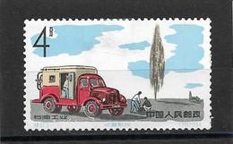Stamp Chine China -  1964 - Unused - MH* - Gebraucht