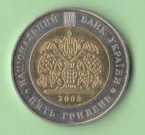 Ucraina Ukraine 1 Hryvni 2008 - Ucraina