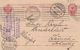 Russie Entier Postal Pour La Suisse 1907 - Stamped Stationery