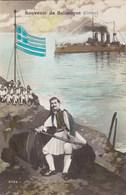 Grèce - Souvenir De Salonique - Griekenland