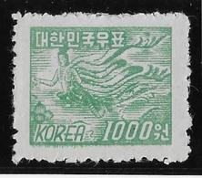 Corée Du Sud N°74 - Neuf * Avec Charnière - TB - Korea, South