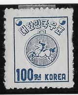 Corée Du Sud N°73 - Neuf * Avec Charnière - B/TB - Korea, South