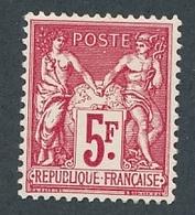 "DG-129 FRANCE""  Lot  "" SAGE""  N°216** - Neufs"