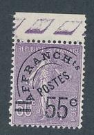 "DG-130 FRANCE""  Lot  "" Préo""  N°47** B D F - 1893-1947"