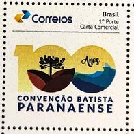 Brazil Personalized Stamp PB 142 Selo Personalizado 100 Anos Convenção Batista Paranaense 2019 - Brazilië