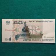 Russia 5000 Rubli 1997 - Russia
