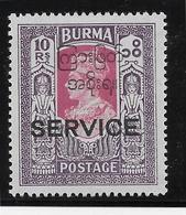 Birmanie Service N°13 - Neuf * Avec Charnière - TB - Stamps