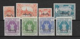 Birmanie Service Entre N°26/38 - Neuf * Avec Charnière - TB - Stamps