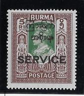 Birmanie Service N°12 - Neuf * Avec Charnière - TB - Stamps