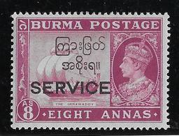 Birmanie Service N°9 - Neuf * Avec Charnière - TB - Stamps