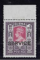Birmanie Service N°39 - Neuf ** Sans Charnière - TB - Stamps