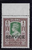 Birmanie Service N°38 - Neuf ** Sans Charnière - TB - Stamps