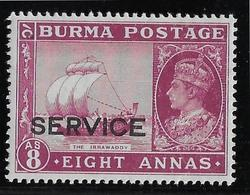 Birmanie Service N°35 - Neuf * Avec Charnière - TB - Stamps