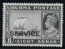 Birmanie Service N°22 - Neuf * Avec Charnière - TB - Stamps