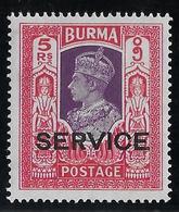 Birmanie Service N°25 - Neuf * Avec Charnière - TB - Stamps