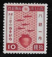 Japon N°297 - Neuf * Avec Charnière - TB - Neufs