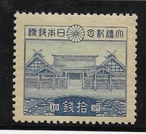 Japon N°201 - Neuf * Avec Charnière - TB - 1926-89 Keizer Hirohito (Showa-tijdperk)