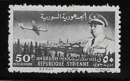 Syrie Poste Aérienne N°30 - Oblitéré - TB - Syrie