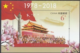 CHINA 2018 (2018-34)  Michel Blok 247   - Mint Never Hinged - Neuf Sans Charniere - 1949 - ... People's Republic