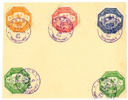 GRECE THESSALIE 1898 N°1 X2 N°2 N°3 N°4 ET N°5 SUR ENV LARISSA BELLE LETTRE - Tessaglia