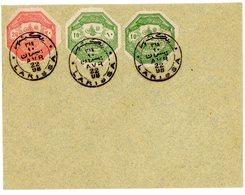 GRECE THESSALIE 1898 N°1 X2 ET N°2 SUR ENV LARISSA BELLE LETTRE - Tessaglia