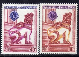 Laos N° 254 / 55  XX  Lions Club International La Paire  Sans  Charnière, TB - Laos