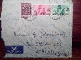 1962 ETAT DU KATANGA Congo To Athens GREECE Air Mail / Par Avion Cover Envelope Enveloppe Lettre - Katanga