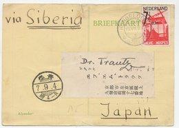 Em. ANVV 1932 Hengelo - Japan - Non Classés