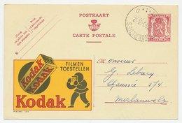 Publibel - Postal Stationery Belgium 1948 Kodak - Photography - Film - Fotografia