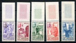 RC 15049 MAROC N° 369 / 373 SÉRIE LUTTE CONTRE L'ANALPHABÉTISME COTE 27,00€ NEUF ** MNH TB - Morocco (1956-...)