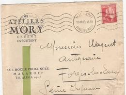Enveloppe Les Ateliers Mory Rue Hoche Malakoff 92 Hauts De Seine - 1921-1960: Période Moderne