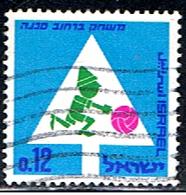 ISRAEL 337 // YVERT 311 // 1966 - Israel