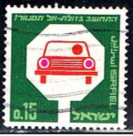 ISRAEL 338 // YVERT 312 // 1966 - Israel