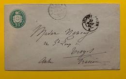 9671 -  Entier Postal Lettre 25 Ct Vert Lostorf 27.08.1884 Pour Troyes - Interi Postali
