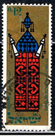 ISRAEL 342 // YVERT 341 // 1967 - Israel