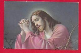 CARTOLINA VG ITALIA - GESU' In Preghiera Nelle Spine - NB 807 - 9 X 14 - 1949 DEMOCRATICA BICOLORE - Gesù