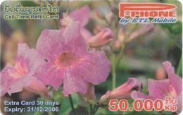 Laos - ETL - P-Phone - Flower #12, Exp.31.12.2006, Remote Mem. 50.000₭, Used - Laos
