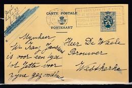 Postkaart Van Oostende 2 Naar Westkerke - 1929-1937 Lion Héraldique